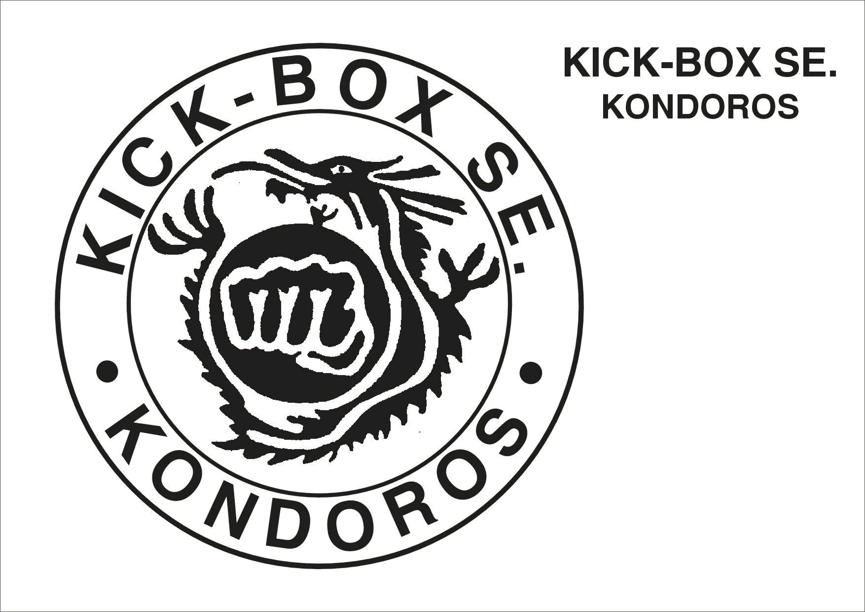 Kick-Box SE